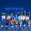 #ZLT团队#小马语录