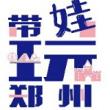 郑州夏日消暑圣地乐海水世界夜场开启一起去嗨吧旅游 端午去哪浪