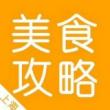 上海终于有好吃的辣卤了,6元起你敢信?