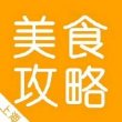 上海超好玩的秋冬泡汤馆!汗蒸,美食,k歌…还可以住宿!让你开心畅玩24h!!#泡