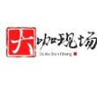 香港影坛在乎文化的传承和提携84岁的谢贤现身周润发 郭富城 电影的首映发哥依然献上敬意为他们点赞