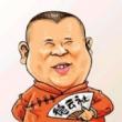 #搞笑相声#小岳岳你不怕你的师猪(师叔)揍你吗?直接一拳教你做人~