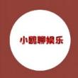 #明星娱乐#宁愿离婚,也不背叛祖国,这做法真是霸气!