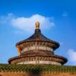 vlog日常  故宫 故宫后三宫之一的交泰殿存放着清代最重要的25块玉玺