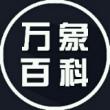 中国皇帝综合实力前八名万象百科