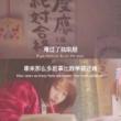 #傅菁#王思聪公司的女艺人,意外撞脸关之琳?