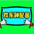 #搞笑视频#九尾狐呀#搞笑配音#宠物成精了#搞笑萌宠