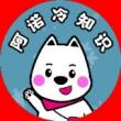 #明星娱乐#小沈阳颁奖典礼上发飙,吓得邓超当场不知所措,眼前一幕不堪入目