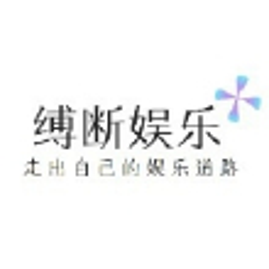 #明星娱乐#刘涛人设崩塌!负面照片流出,呵呵贵圈真乱