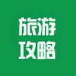 旅行 #绿水青山我的家 中国最美9大景点,你们觉得对不对呢