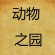 虽然张继科许昕组合落后,但看到刘国梁教练满脸镇定,这比赛就还有机会#乒乓球#经典