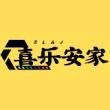 #天津学校#滨海新区公办幼儿园知多少?下面干货来了!感谢评论、点赞。