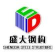 山西钢结构厂家挑战33米钢梁