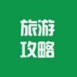 中国最美的高速服务区 高速服务区