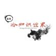 #明星娱乐#黄晓明回山东老家,坦言最想见到初恋,网友:当杨颖是空气吗?