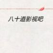 #明星娱乐#朱之文的儿媳彩礼突然涨价,张口就要200万