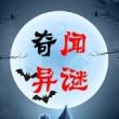 中国最牛男子李洪波,用纸搓成活雕像?