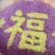 #糯米饭团#