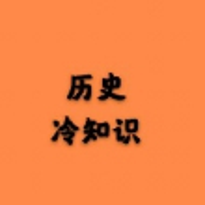 上海英租界,为了少花钱挨
