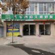 #汽车钣金修复喷漆#电动车修复