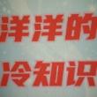 #奇趣#王府井狗不理结果来了!总公司竟这样做!网友:大快人心!