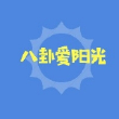#明星娱乐#许晴回应和华晨宇恋情,不惧争议直言很相爱,粉丝听了瞬间炸锅