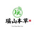 箬竹,南方包粽子神器