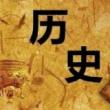 你猜诸葛亮为什么总拿着扇子呢中国历史