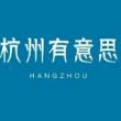 每个到过杭州的人心里都住着一个西湖浙江有多美旅游