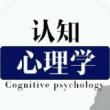 微表情心理学教你鉴别谎言心理学 微表情心理学