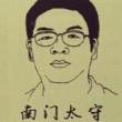 魏延为啥不是五虎上将三国演义 三国