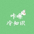 #生活小妙招#你第一眼看到的是哪两个字呢