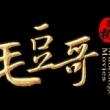 剪辑第一次落泪感谢你给我们带来的新生活想你我们的父亲 感恩  中国