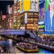 日本的高科技升降式大巴车