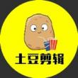 #精彩影视#炊事班拉猪的兵,因为三个炮弹挡路给拆了,连首长都震惊了,#当兵##炊事班#