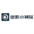 穆桂英怎么死的你知道吗