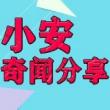 深圳最牛房东,拥有上千套房,每月收租160万!