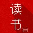 中国著名四大人物,你还知道有哪些这波操作稳了