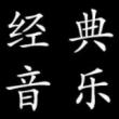 #张卫健#张卫健戏中活出了所有男人羡慕的样子,哈哈