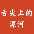 #美食#实拍河南漯河农村夫妻进城卖烧饼,距今已经有20多年了。
