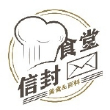 """中国传统名菜""""九转大肠"""""""