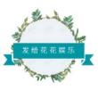 #明星娱乐#范冰冰嫁71岁富豪,吃相难看,对此你怎么看?