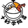草鱼这样做简单好吃的 #美食趣胃计划  #美食分享官