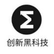 中国公司发明智能指纹锁,一次充电可待机两年,有了它再也不用担心丢钥匙了
