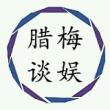 王凯求婚成功与蒋欣婚期真是众望所归