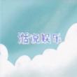 刘奕君与儿子刘怡潼演同一部剧