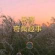 #奇趣#中国大妈朝鲜买黄金,吓坏了店员,原因竟是它!