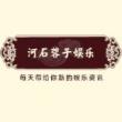 #奇趣#张柏芝搬往北京豪宅,谢贤4字警告,豪门儿媳不是这么好当的