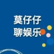 #明星娱乐#马云和赵薇真实关系曝光